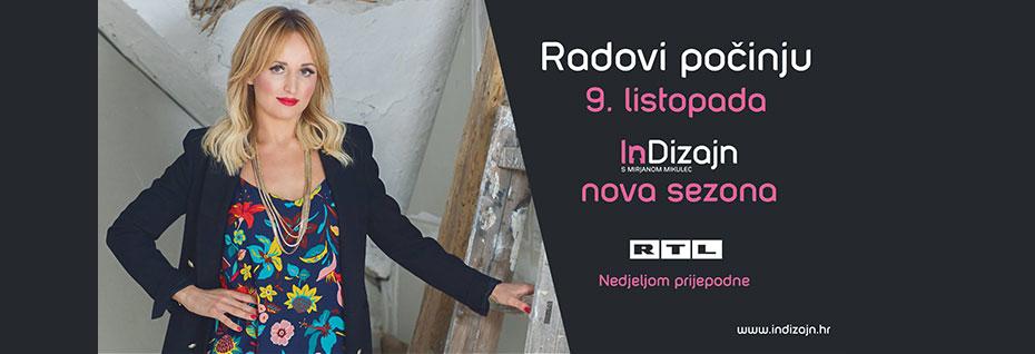 elgrad-indizajn-najava-featured-v5