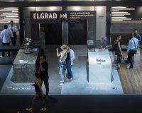 elgrad-indizajn-2018-galerija-10